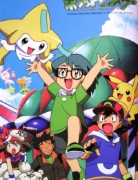 Pokemon: Jirachi Wishmaker (Dub)