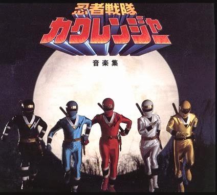 Ninja Sentai Kakuranger - Ninja Sentai Kakuranger
