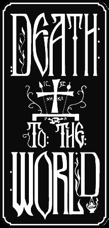 Са благословом deathtotheworld.com