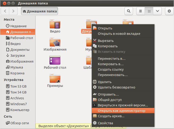 Linux: состоялся выпуск финальной версии дистрибутива ubuntu 1104