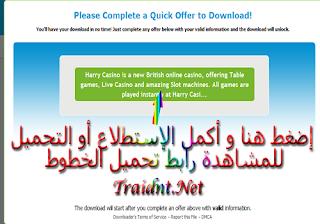 Download English Arabic fantastic Fonts free link, 2013 Untitled-2.png