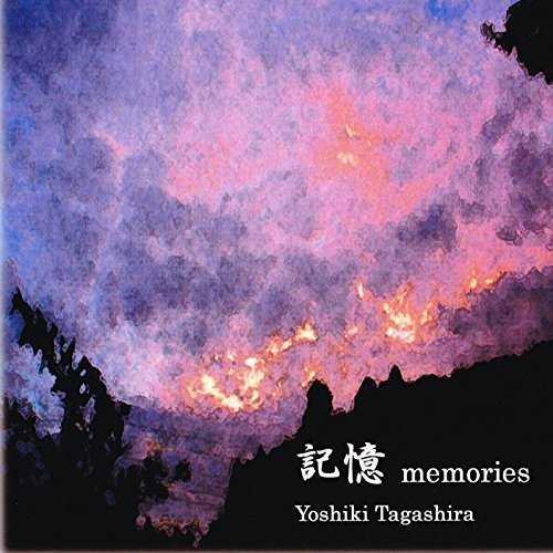 [Album] Yoshiki Tagashira – 記憶/Moonlight night (2015.11.20/MP3/RAR)