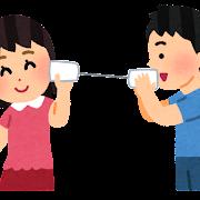 糸電話のイラスト