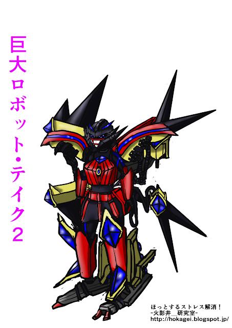 ロボットデザイン、テイク2【オリジナルロボットラクガキ】