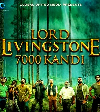 Lord Livingstone 7000 Kandi / Lord Livingston