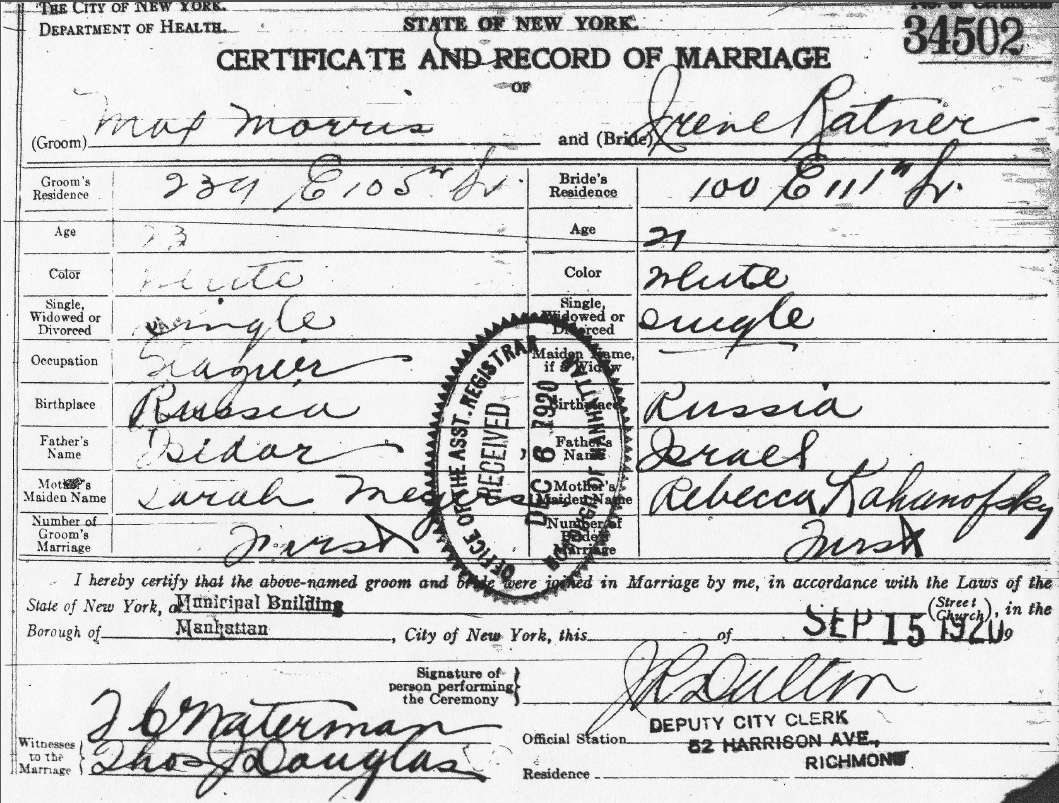 Going the extra yad treasure chest thursday max morris and new york county new york certificate and record of marriage no 34502 15 september 1920 max morris and irene ratner new york city municipal archives 1betcityfo Gallery