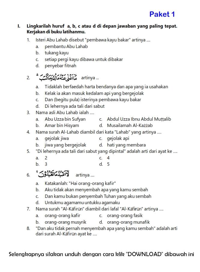 Download Soal Uts Ganjil Pendidikan Agama Islam Kelas 5