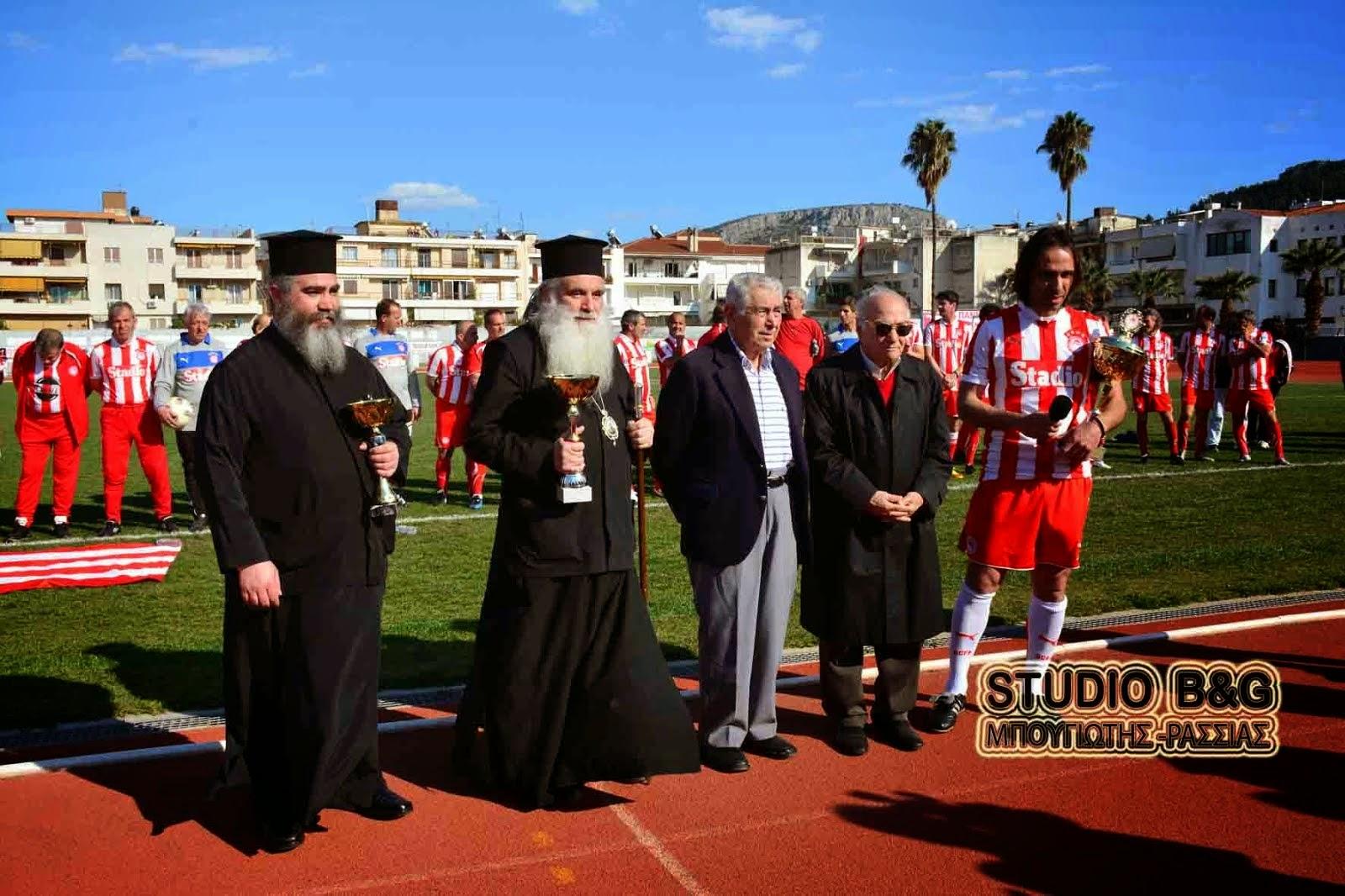 Ποδοσφαιρικος αγωνας για το ¨Γευμα αγαπης¨ του Ιερου Ναου