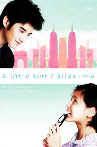 A Little Thing Called Love Movie Songs