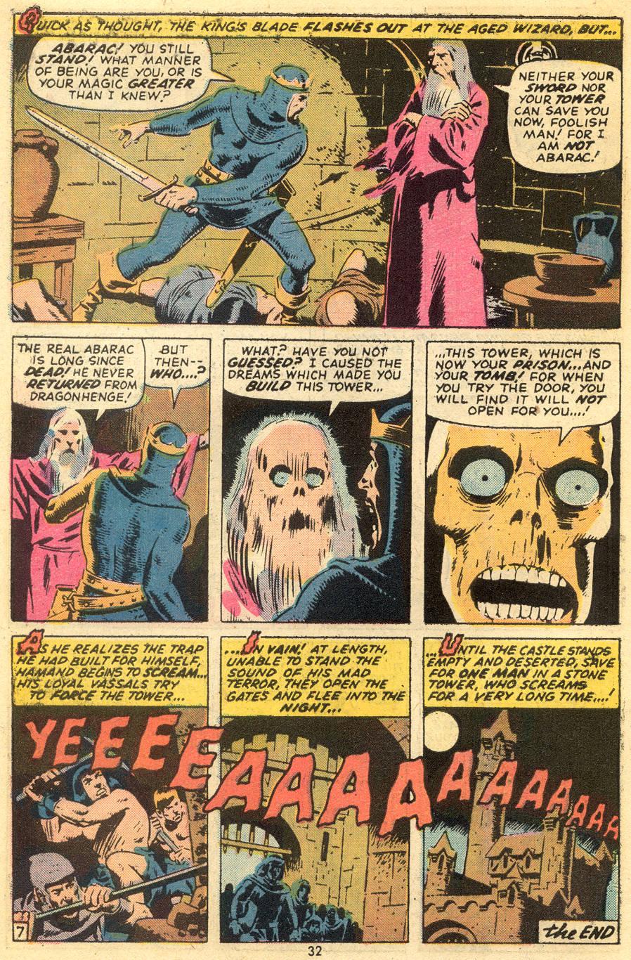 Conan the Barbarian (1970) Issue #47 #59 - English 17
