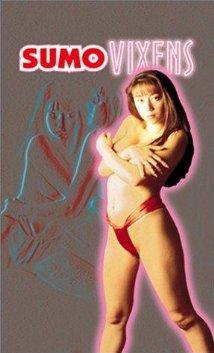 """Hana no onna sumô"""" AKA Sumo Vixens 1996"""