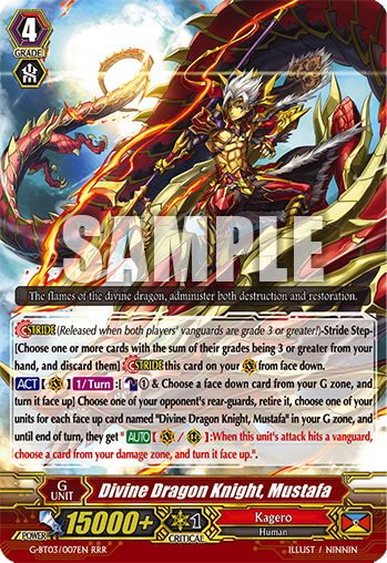 Animart: Cardfight Vanguard, Card of the Day (7-8-2015)