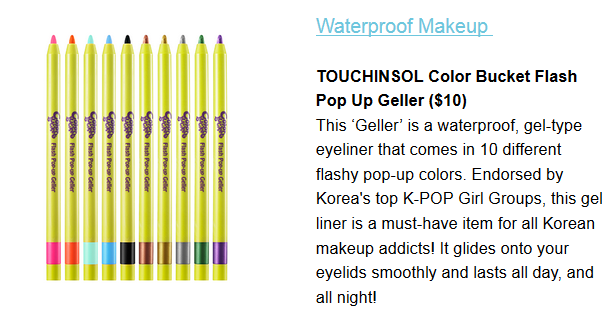 memebox waterproof make up spoiler