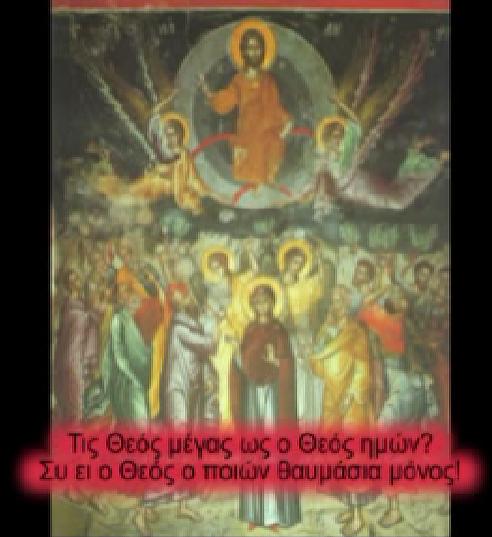 http://ebooks.edu.gr/modules/ebook/show.php/DSGYM-C117/510/3330,13435/extras/html/Kef3_en21_ixos_baris_popup.htm