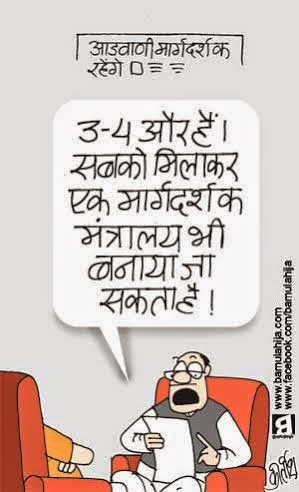 lal krishna advani cartoon, bjp cartoon, narendra modi cartoon, election 2014 cartoons, cartoons on politics, indian political cartoon