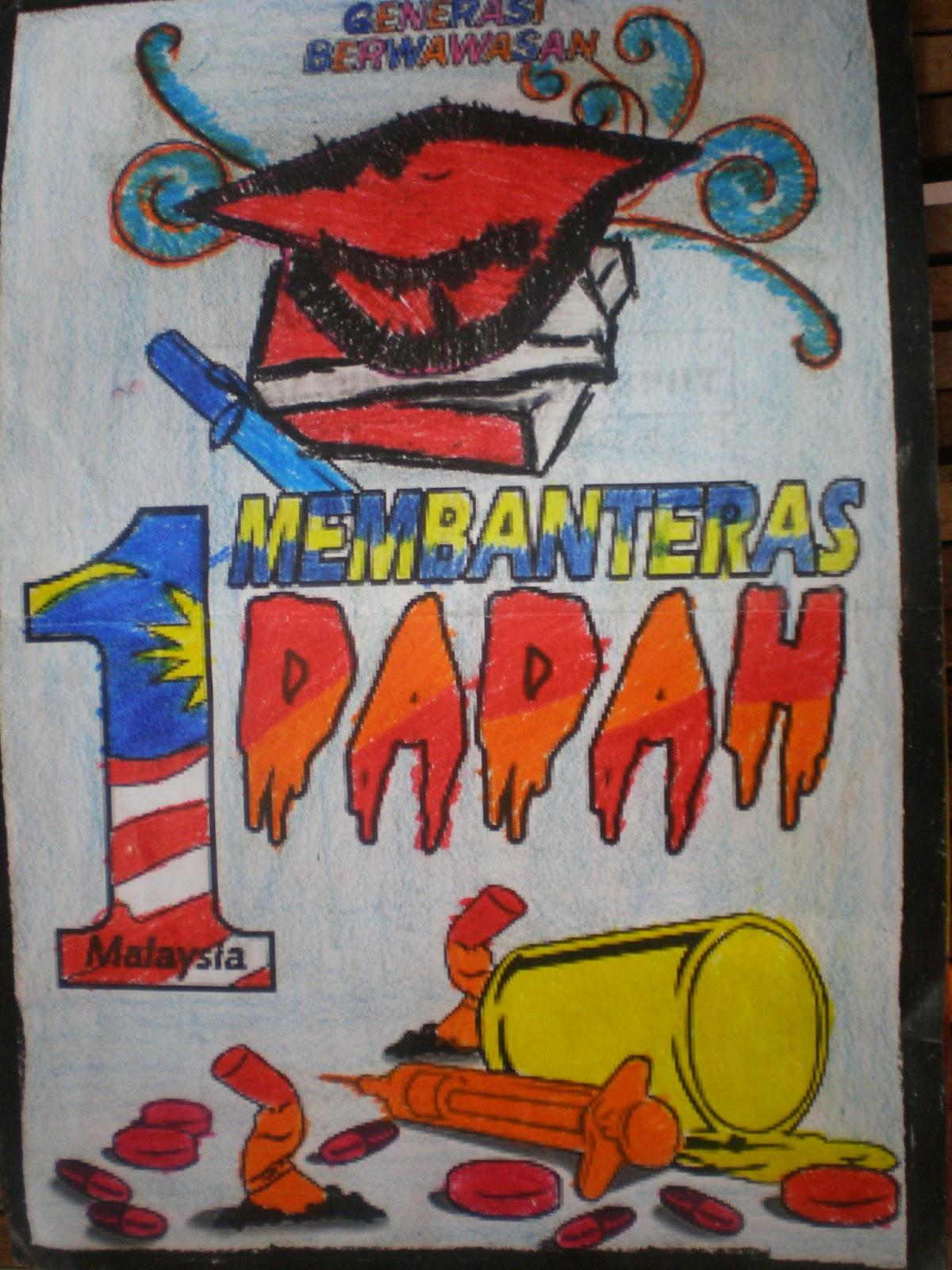 Poster dadah images galleries with a for Mural sekolah rendah