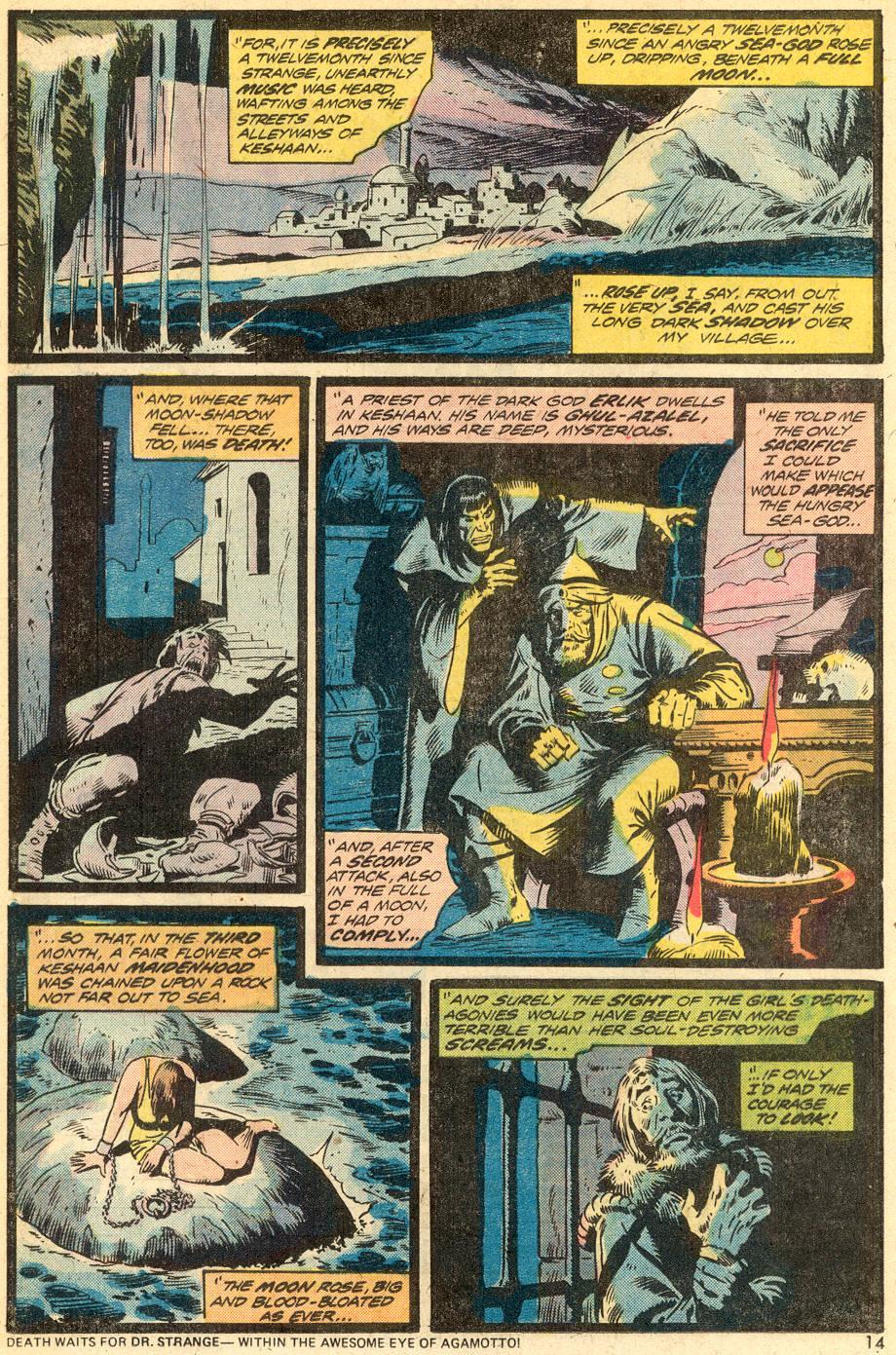 Conan the Barbarian (1970) Issue #39 #51 - English 9