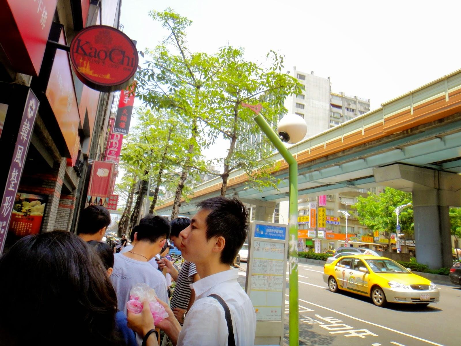 Bus Stop from Zhongxiao Fuxing Station to Jiufen Taiwan