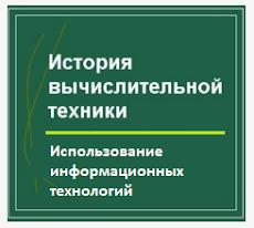 предметный сайт