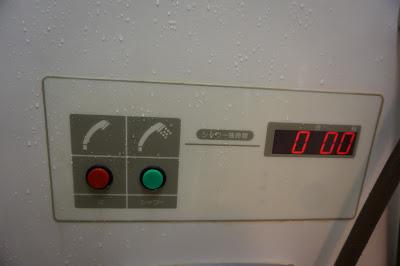 北斗星シャワー室タイマー
