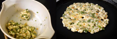 how to cook sabudana thalipeeth