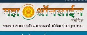 Maharashtra Public Service Commission Logo