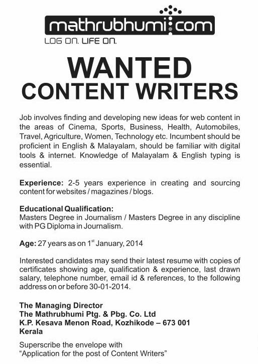 Content writers wanted