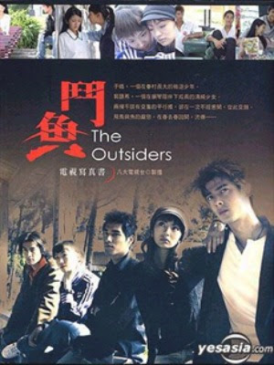 Kẻ Ngoài Cuộc (2005) - The Outsiders (2005) - USLT - 20/20