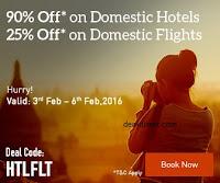 Flights-25-cashback-hotels-70-off-20-cashback-makemytrip