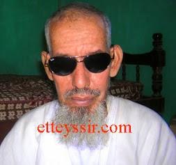 بعض مؤلفات العلامة محمد الحسن تدخل المكتبات