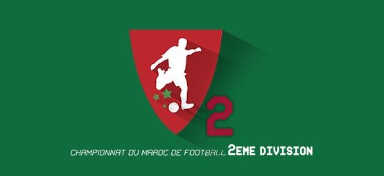 Pronostic Maroc - Botola 2eme division