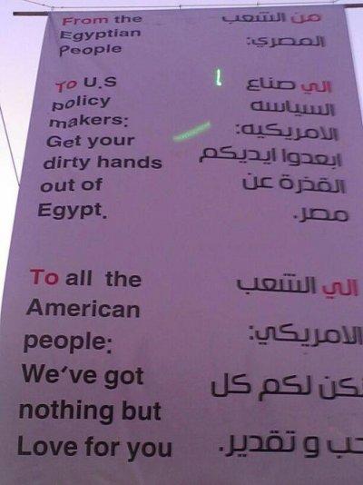 130703-egypt.jpg