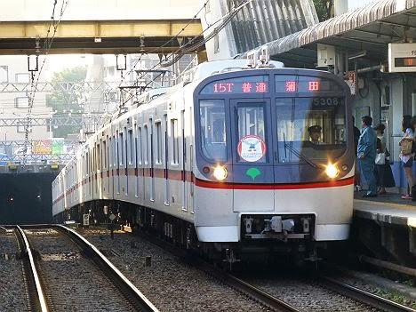 普通 京急蒲田行き5300形