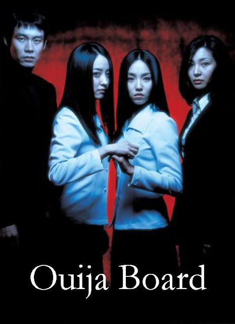 Ouija Board (2004) ταινιες online seires xrysoi greek subs