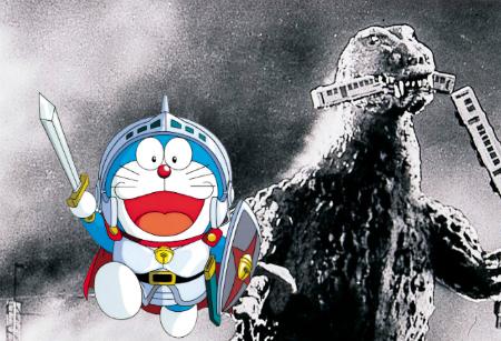 Doraemon e Godzilla