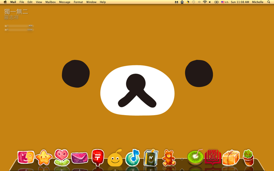 Cute Folder Icons Mac ...