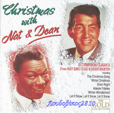 NAT KING COLE & DEAN MARTIN Christmas with Nat and Dean