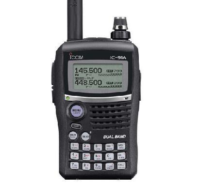 Icom IC-91A
