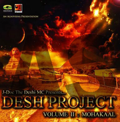 Desh Project 2 - Mohakaal Mp3 Download 128Kbps