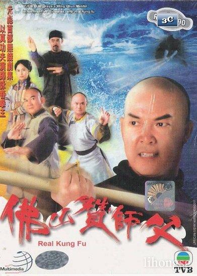 Kungfu Phật Sơn - Real Kungfu