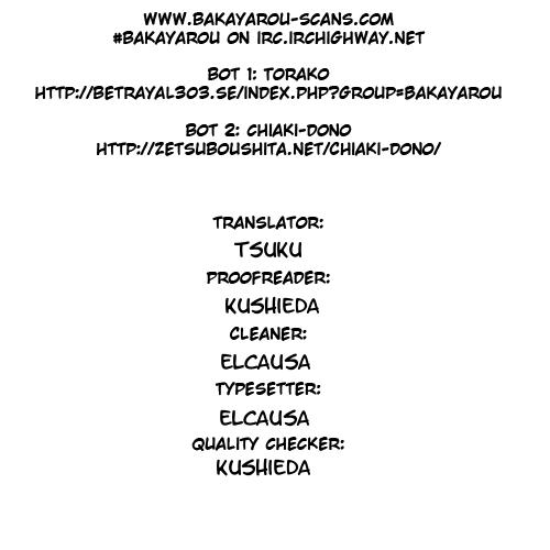 Minami-ke - Chapter 84
