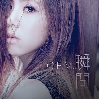 G.E.M. - 瞬間 on iTunes