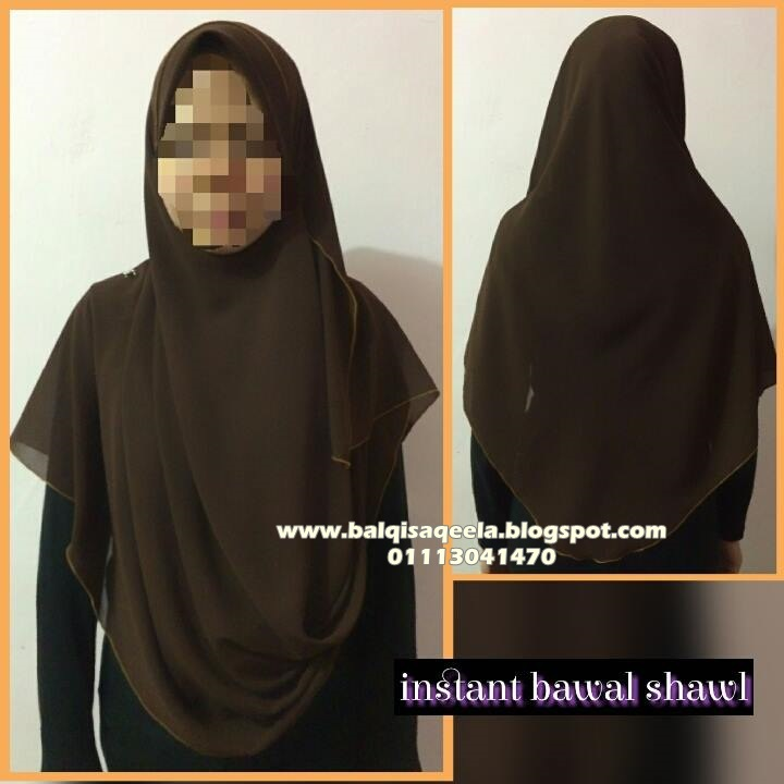 BAWAL INSTANT SHAWL/CROWN