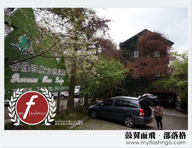2015 台湾 ►南投清境 ►普罗旺斯玫瑰庄园 (18)