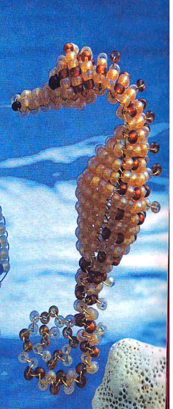 Морской конек из бисера