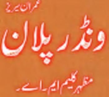 http://books.google.com.pk/books?id=E4bRAgAAQBAJ&lpg=PA1&pg=PA1#v=onepage&q&f=false