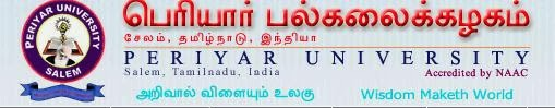 Periyar University Arts 2013 Result
