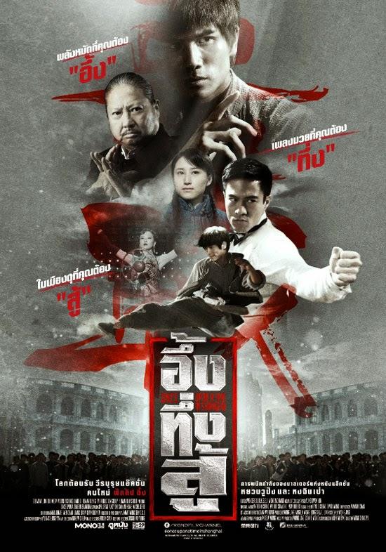 Filmapik Nonton Film Online Subtitle Indonesia