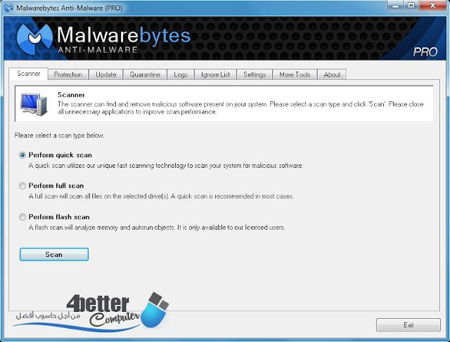 طريقة ازالة كل البرامج الضارة من الجهاز والبرمجيات الخبيثة والفيروسات المستعصية وحذفها بسهولة مع برنامج Malwarebyte.