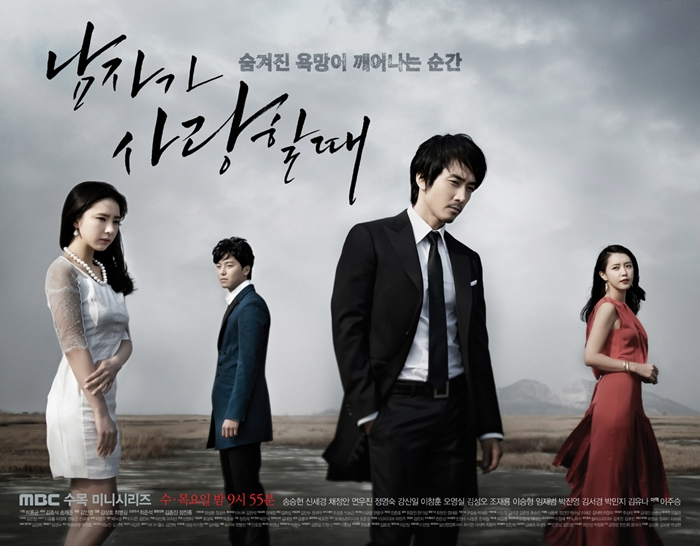 Sinopsis When a Man Loves Episode 1-20 Terakhir Drama Korea